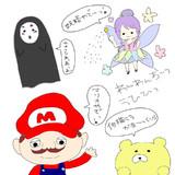 2013.7.11生放送で描いたもの★part1