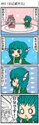 【東方4コマ】おん・ざ・ぷれーと#02