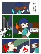 マイクラ盗賊団4