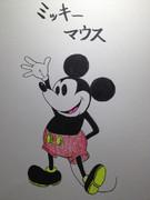 ミッキーマウス!