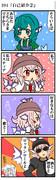 【東方4コマ】おん・ざ・ぷれーと#04