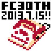 ファミコン30周年おめでとうございます