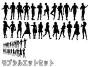 MMD用モブシルエット集1