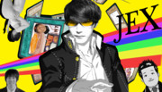 ペルソナ4風 JEX