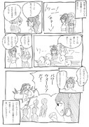 アイマス漫画13