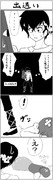 【東方】 迷い迷って幻想郷 2 【らんま1/2】