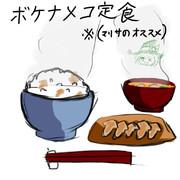 ゲテモノ料理人十六夜咲夜8
