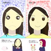 印象比較(ちひろちゃん)