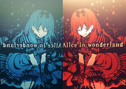 鏡の国のアリス