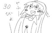 30秒で描いたマキさん