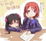 にこまき勉強会
