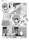 C84夏コミ新刊二冊目「LemonKiss」漫画サンプル