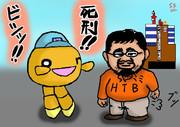 水曜どうでしょう祭りに備えてonちゃんと藤村くん描いてみた。