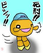 水曜どうでしょうでお馴染みHTBのマスコットonちゃん描いてみた。