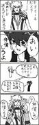 遊戯王5D's 4コマ