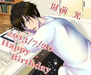 【庭球】財前光 誕生日おめでとう!