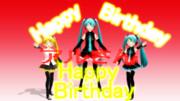 アルさん誕生日