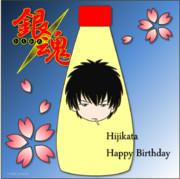 土方十四郎Happy Bithday 2013