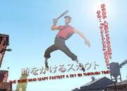 【MMD】 時をかけるスカウト!? www