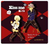 Kiss me 愛してる