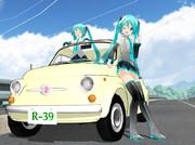 ちびミクとドライブ!