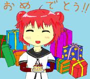 誕生日おめでとう (本気)