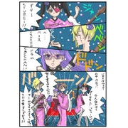 ダイヤモンド・パフューム!!