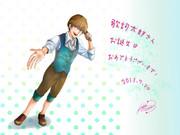 歌詞太郎さんおめでとうございます!