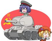 戦車とレティさん
