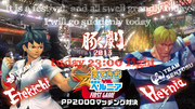 豚劇2013 本日7月25日23:00 「えてきちVS椎間板ヘルニア」