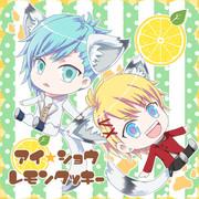 チロルチョコっぽい藍ちゃん&翔ちゃん(レモンクッキー)
