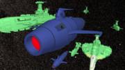 彗星帝国 潜宙艦