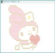 マイメロ Vol1-新色