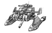 BRS-1 GST ガンストライダー