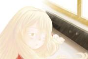 目覚めの歌姫
