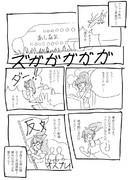 アイマス漫画14