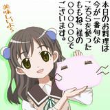 広島名物も~饅頭その3