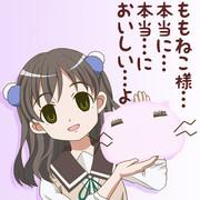 広島名物も~饅頭その4