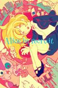 Alice in recruit