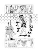東方壱枚漫画録19「もう立ってられないの」