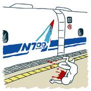 新幹線あるある