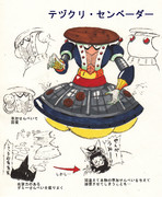 テヅクリ・センベーダー