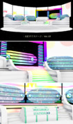 【MMD】えむすてステージ Ver.1.0【ステージ配布】