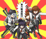 第六駆逐隊!!!!