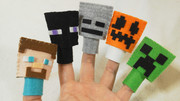 Minecraftで指人形