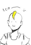 【適当】モヒカン描いてみた