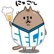 セガなまマスコットキャラクター【にゃごし】