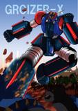 空爆ロボ グロイザーX