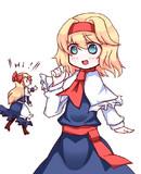 デフォルメでアリス!
