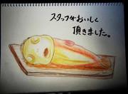 【小6が描いてみた】ポニョの塩焼き【落書き】